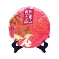 2021年中茶蝴蝶牌 山海太姥 五年陈 白茶 357克