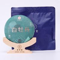2019年润元昌 白牡丹 白茶 200克