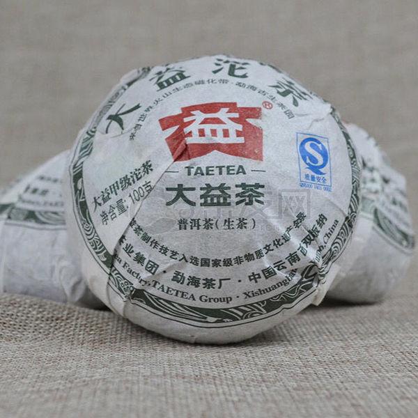 2011年大益 甲级青沱 102批 生茶 100克