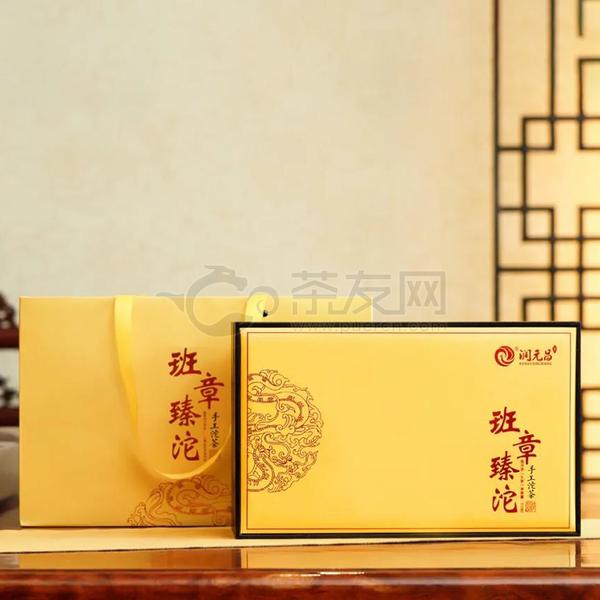 2021年润元昌 班章臻沱 生茶 300克