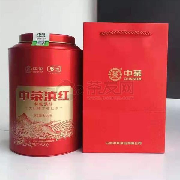 2021年中茶普洱 中茶滇红特级(铁罐) 滇红茶 600克