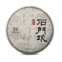 2021年彩农茶 春·麻黑石门坎 生茶 200克