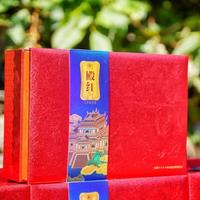 2021年六大茶山 殿红 滇红茶 150克
