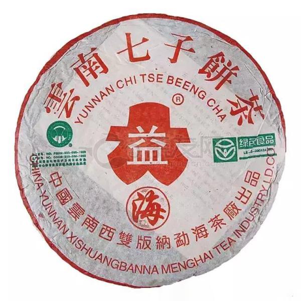 2004年大益 海字7542(85个海) 438批 生茶 357克