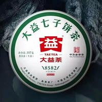 Wei xin tu pian 20210511134620