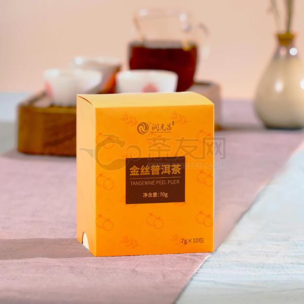 2019年润元昌 金丝普洱茶 熟茶 70克