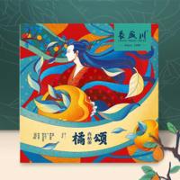 2021年长盛川 橘颂·青桔茶 再加工茶 90克