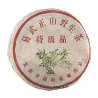 2001年大益 易武正山野生茶特级品 105批 生茶 357克