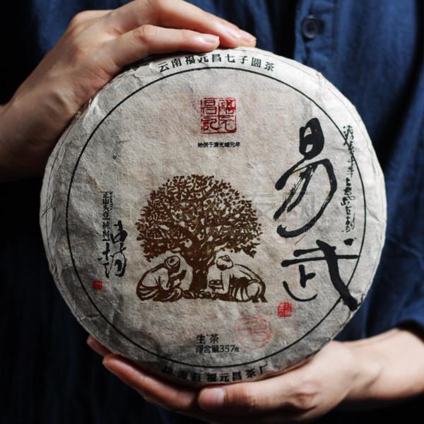 2015年福元昌 书法系列·易武弯弓 生茶 357克
