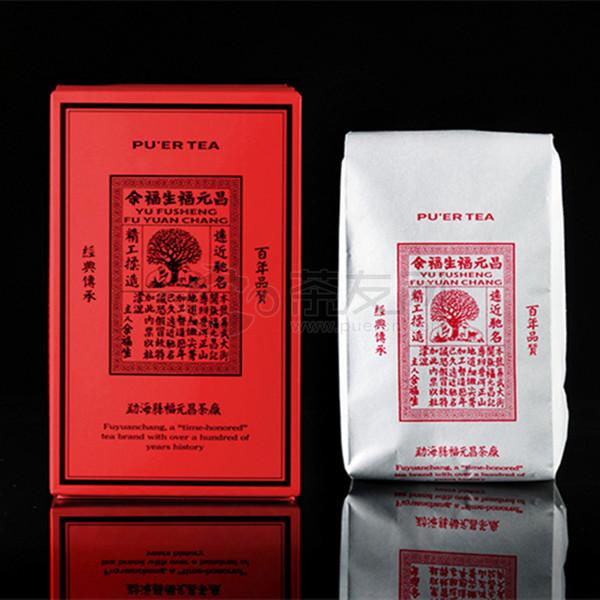2019年福元昌 轻奢系列 古树晒红 滇红茶 150克
