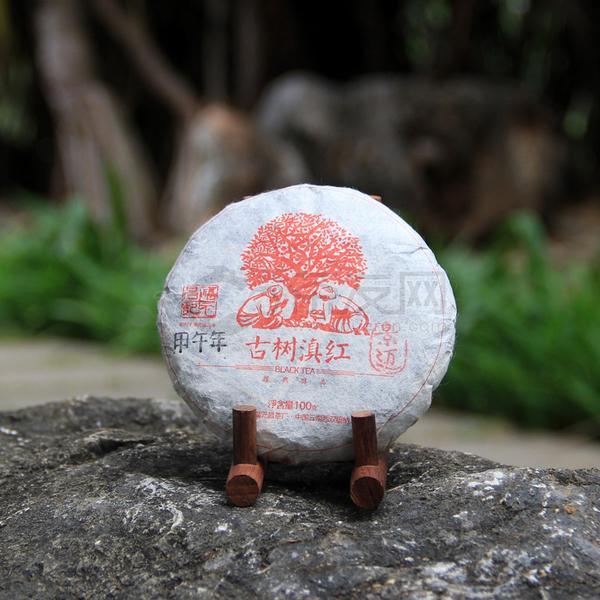 2014年福元昌记 古树滇红· 景迈 100克