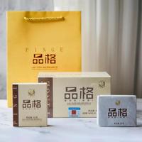 2021年下关沱茶 品格 熟茶 600克