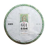 2021年吉普号 藏山601 老曼峨 生茶 200克