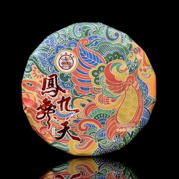 2021年八角亭 凤舞九天 生茶 357克