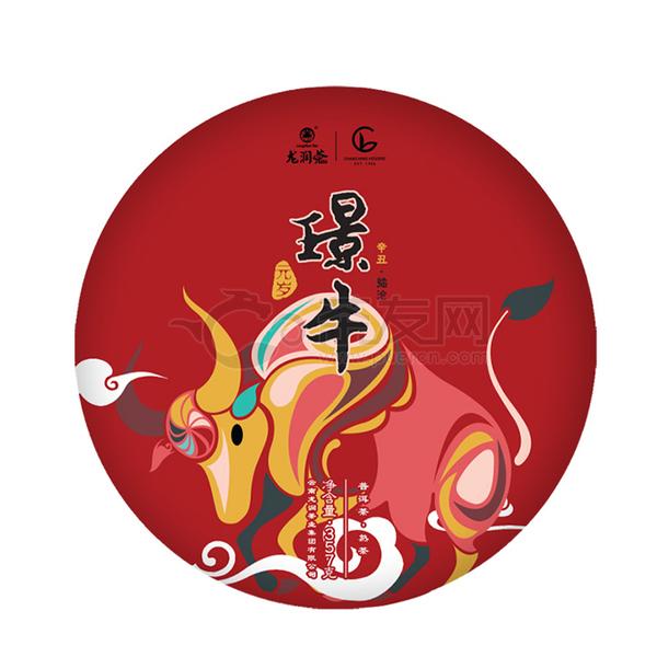 2020年龙润 璟牛 熟茶 357克