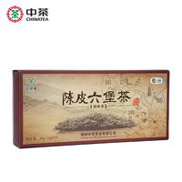 2020年中茶六堡茶 陈皮六堡茶 再加工茶 60克