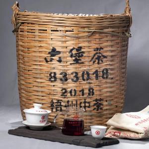 Wei xin tu pian 20210517161709