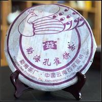 2006年大益 勐海孔雀饼茶 601批 生茶 400克