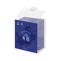2021年龙润 寿眉 白茶 54克
