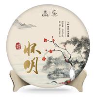2020年龙润 怀明 熟茶 357克