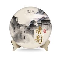 2020年龙润 清影 熟茶 357克