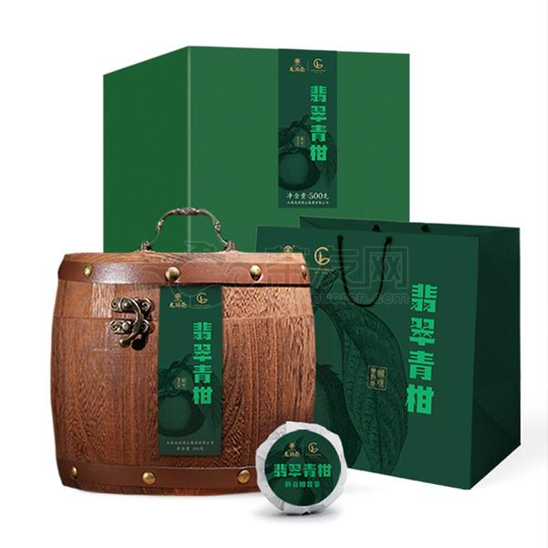 2020年龙润 翡翠青柑 再加工茶 500克