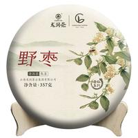 2020年龙润 野枣 熟茶 357克