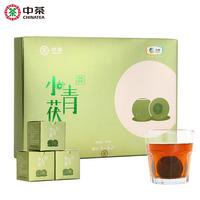 2019年中茶百年木仓 中茶小青茯  再加工茶 145克