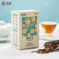 2020年中茶百年木仓 陈皮天尖 再加工茶 80克