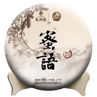 2019年龙润 蜜语 熟茶 357克