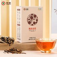 2020年中茶百年木仓 陈皮金茯 再加工茶 80克