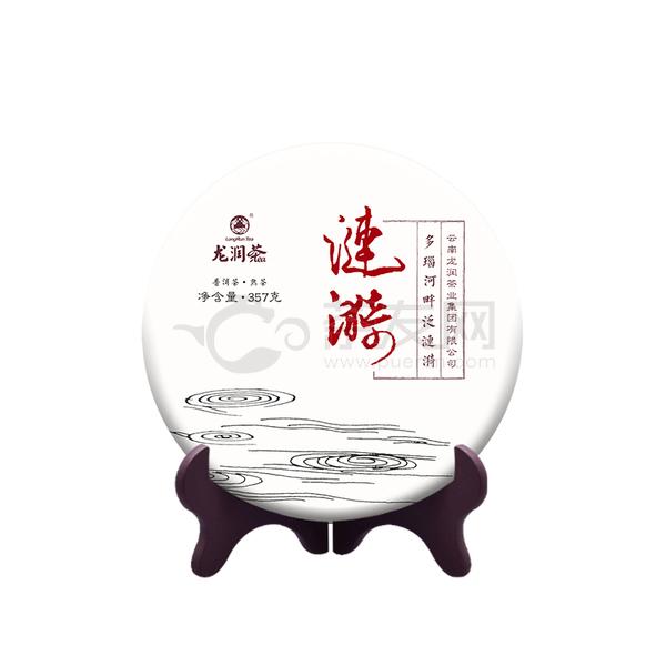 2019年龙润 涟漪 熟茶 357克