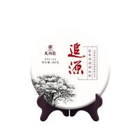 2019年龙润 追源 熟茶 357克