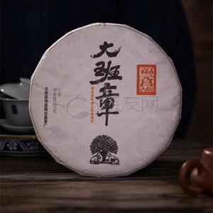 Wei xin tu pian 20210519104355