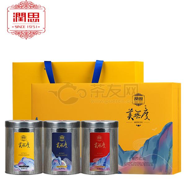 2019年润思祁红 美無度 红茶 150克