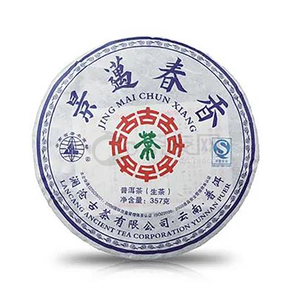 2010年澜沧古茶 景迈春香 生茶 357克