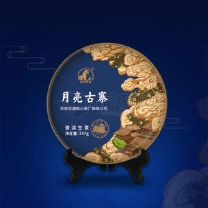 Wei xin tu pian 20210521171022