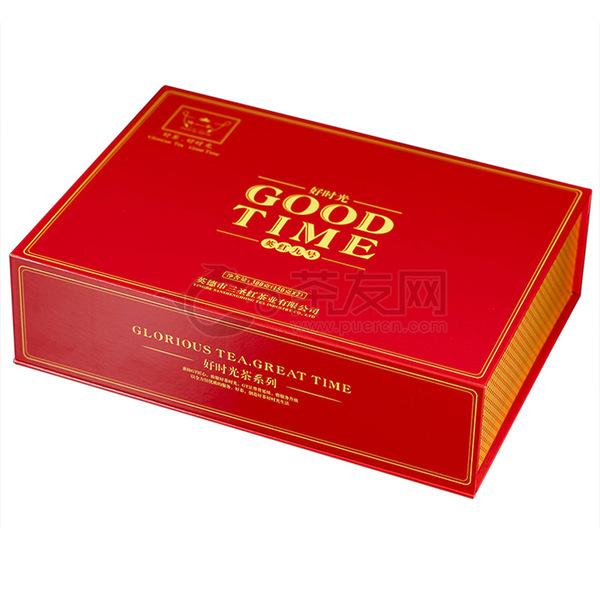 2020年三圣红 英红九号 英德红茶 300克