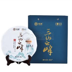 Wei xin tu pian 20210522164236