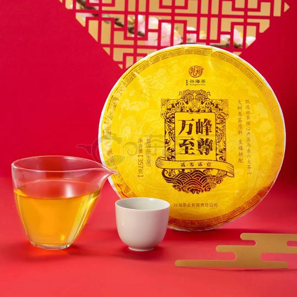 2021年兴海茶业 万峰至尊 生茶 357克