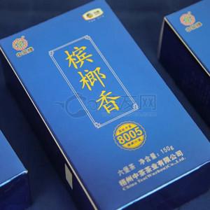 Wei xin tu pian 20210524153754