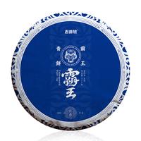 2021年吉普号 弥香 霸王青饼 生茶 500克