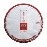 2021年吉普号 吉熟303 黄金比例 熟茶 357克