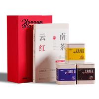 2021年吉普号 云南红茶教科书套装 礼盒装