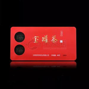 Wei xin tu pian 20210525170621