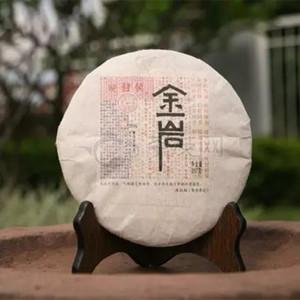 Wei xin tu pian 20210525172755