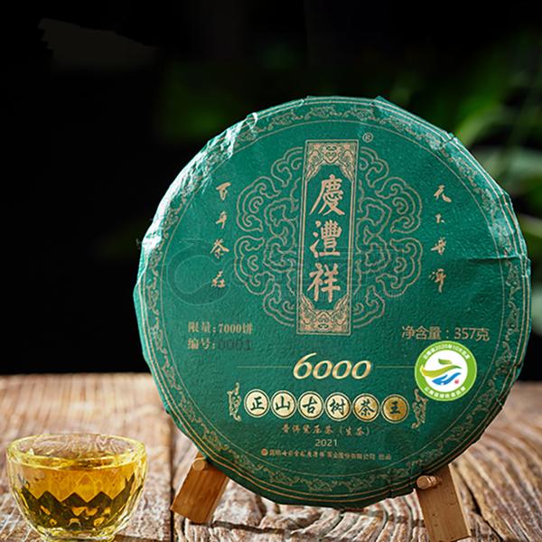 2021年七彩云南 正山古树茶王 6000 生茶 357克