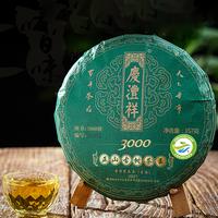 2021年七彩云南 正山古树茶王 3000 生茶 357克