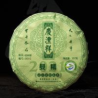 2021年七彩云南 正山古树春茶 曼糯 生茶 357克