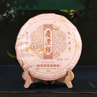 2021年七彩云南 布朗古树 熟茶 357克